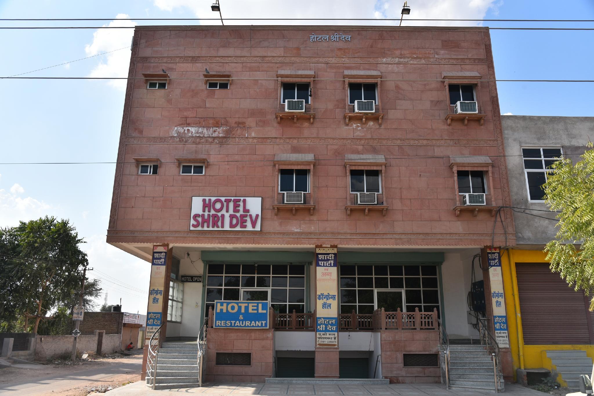 OYO 29146 Hotel Shri Dev Bikaner