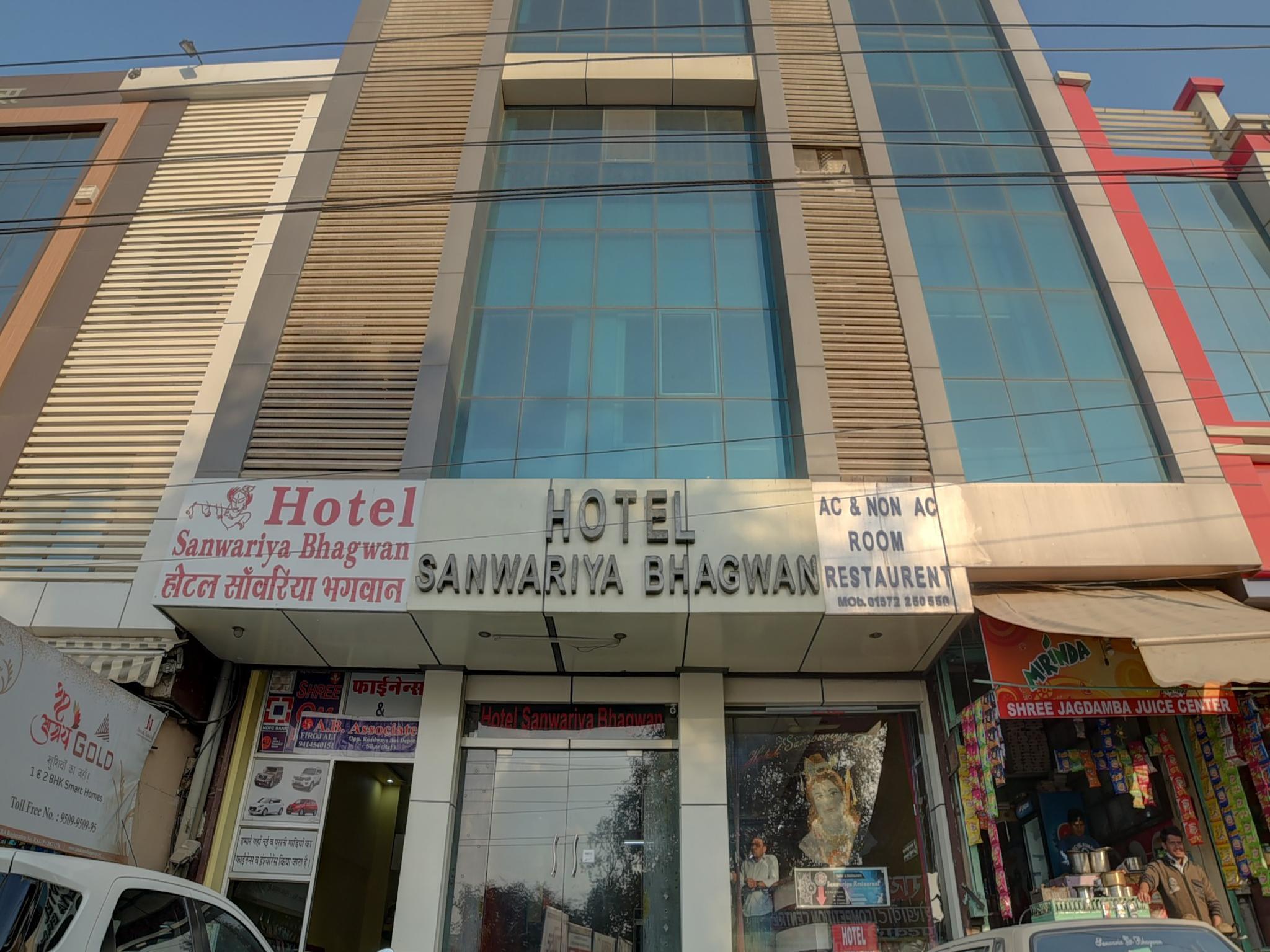 OYO 3672 Hotel Ganpati