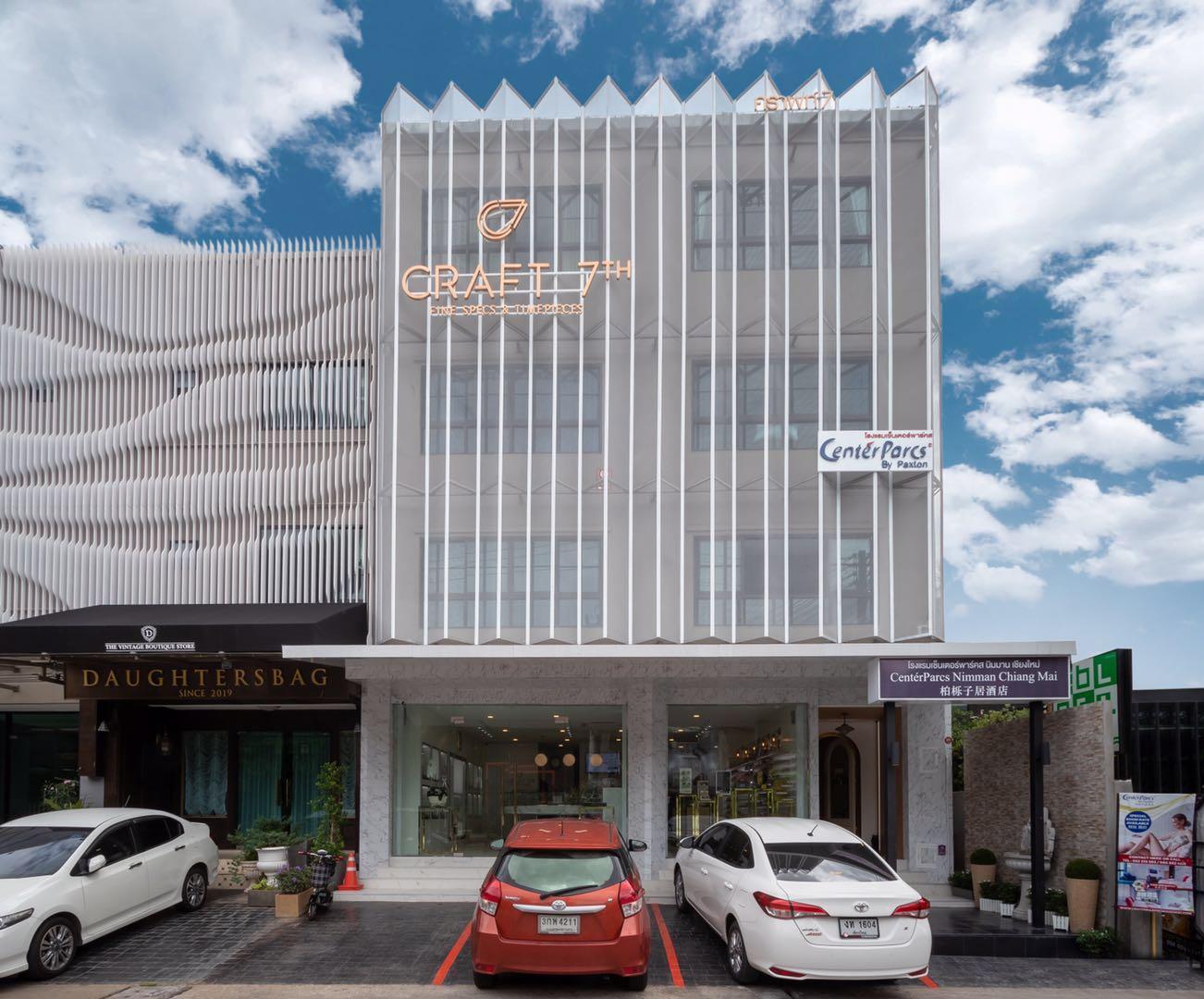 CenterParcs by Paxton Chiangmai เซ็นเตอร์พาร์ค บาย แพ็กซ์ตัน เชียงใหม่