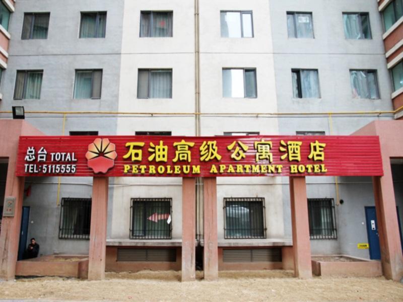 Petroleum Apartment Hotel Xining
