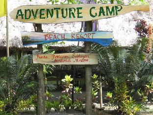 picture 4 of Sablayan Adventure Camp Guest House