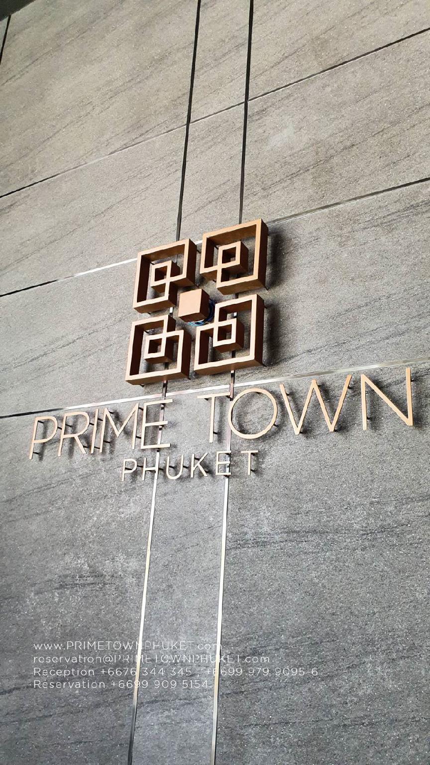 PRIME TOWN - Posh & Port Hotel PHUKET ไพรม์ ทาวน์ - ฮับ แอนด์ โฮเต็ล ภูเก็ต