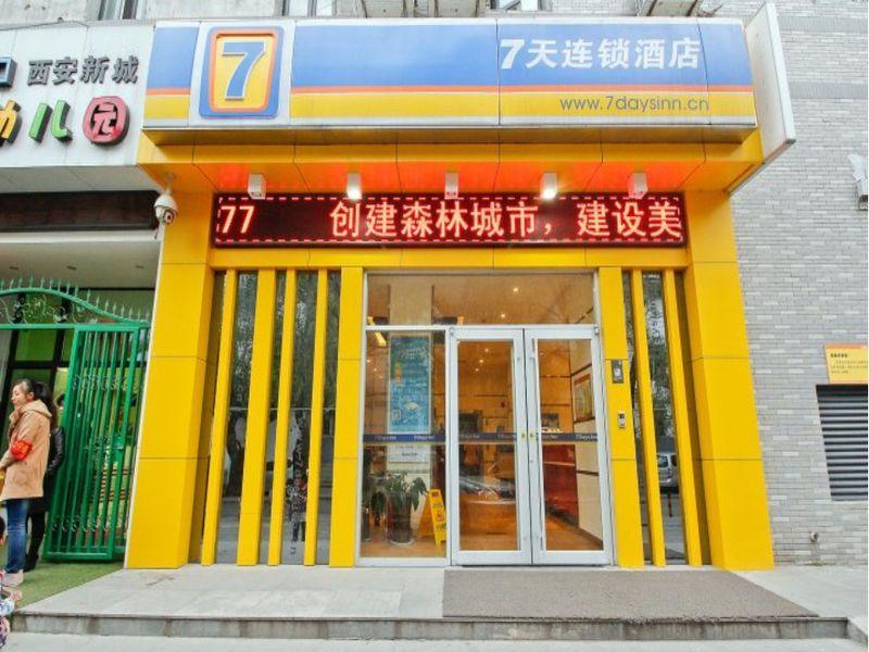 7 Days Inn   Xian Railway Station East Plaza Branch