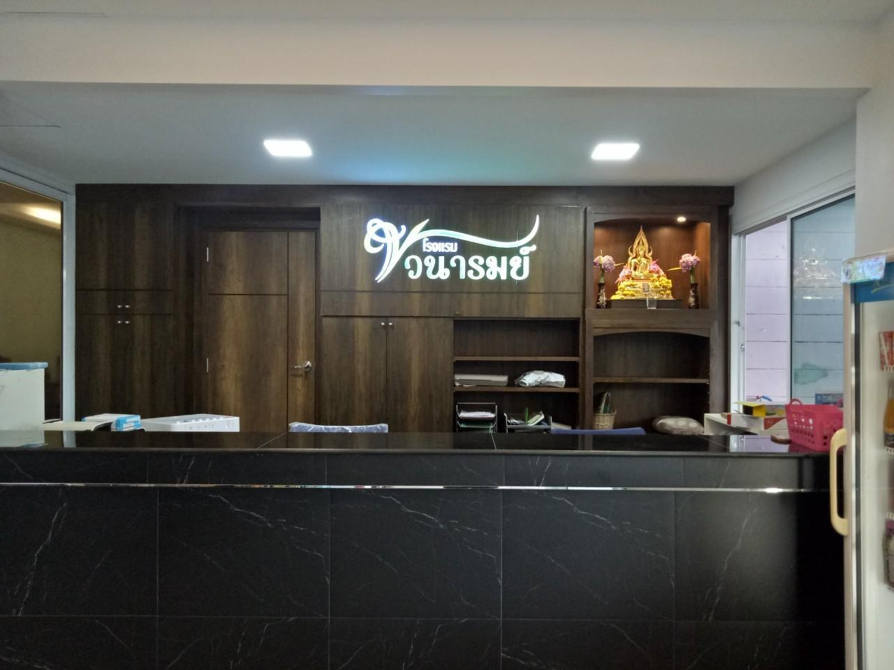 Vanarom Hotel