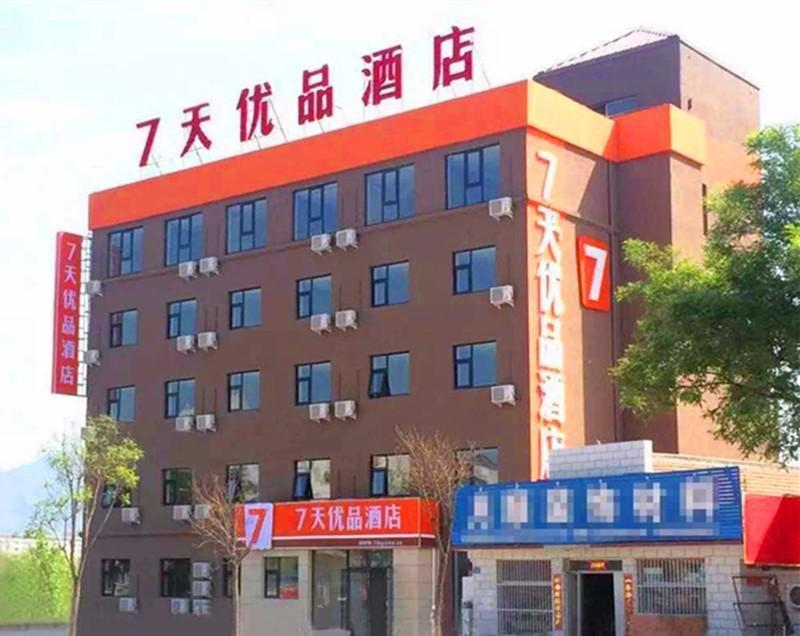 7 Days Premium�Chengde Fengning Xinfeng Road