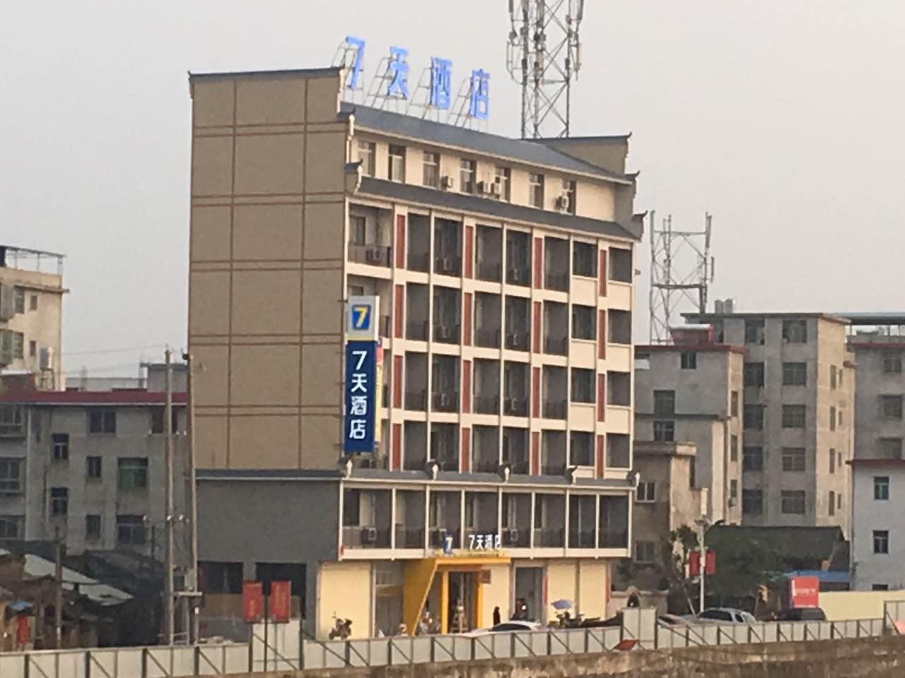7 Days Inn�Hui Chang Changshou