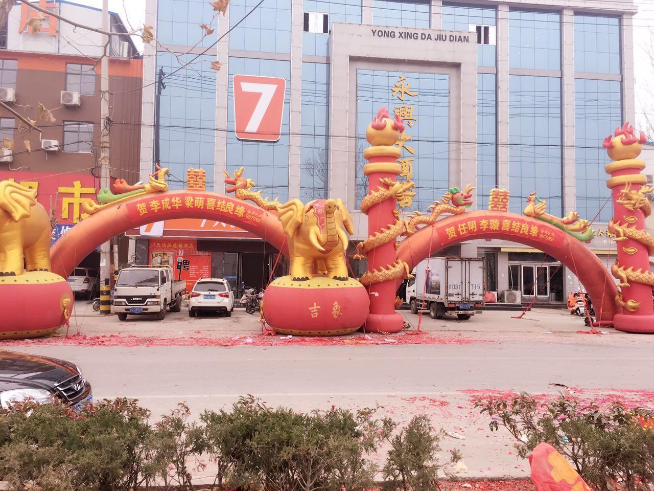 7 Days Premium�Zaozhuang High Speed Railway Station Guangming Xi Road