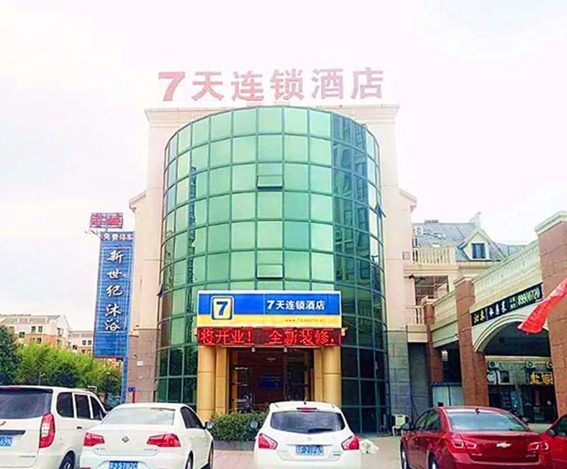 7 Days Inn�Yancheng Yingbin Avenue Institute Of Technology