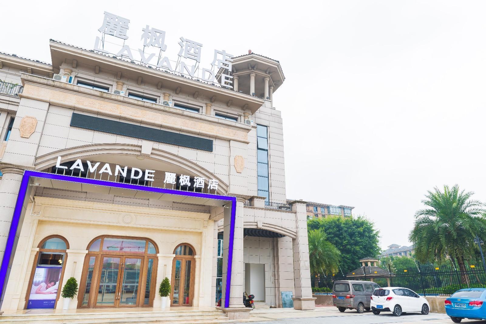 Lavande Hotels�Chongqing Yongchuan Lehe Ledu Wanda
