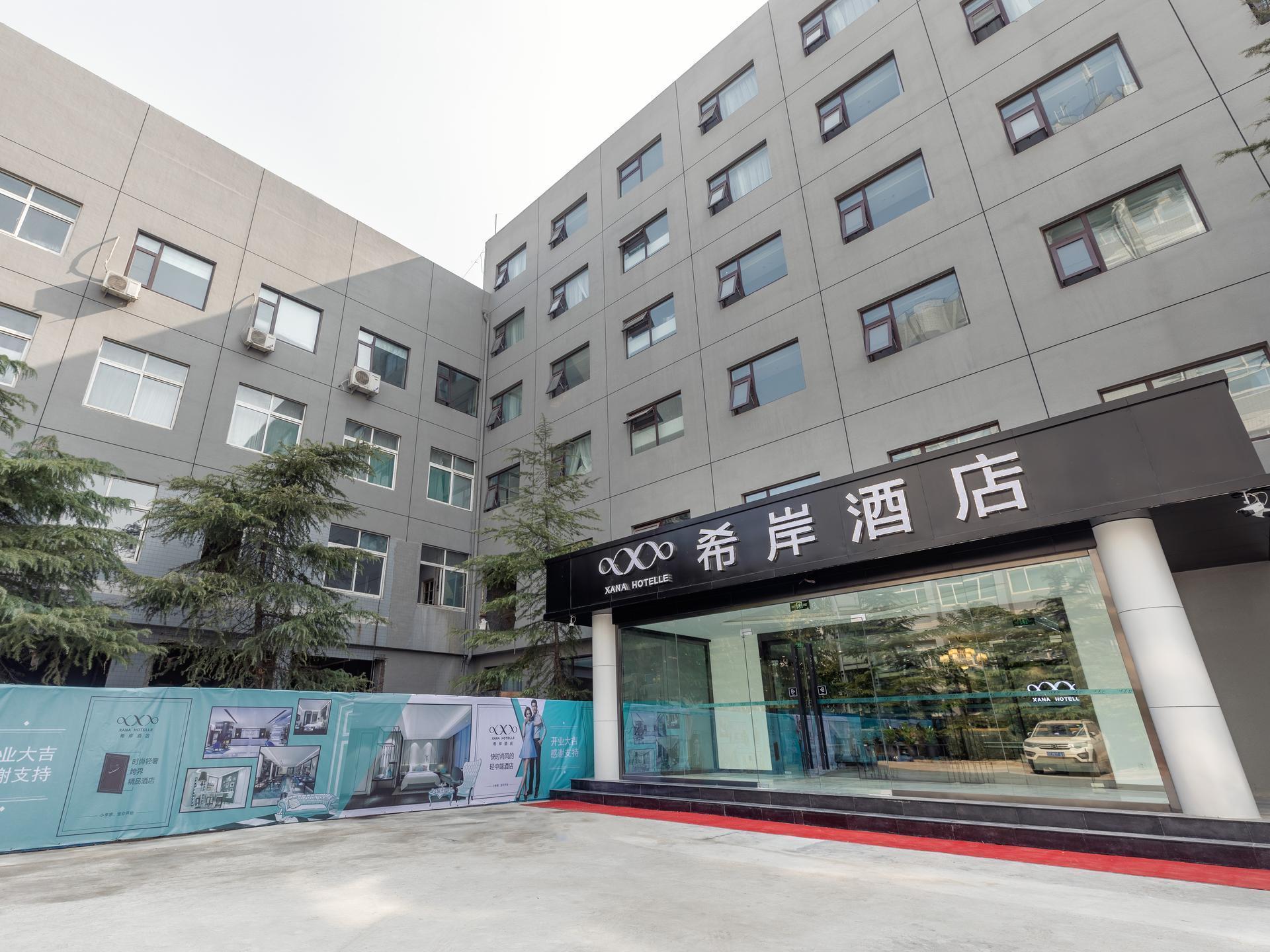 Xana Hotelle�JiNan Daminghu East Gate Shandong University