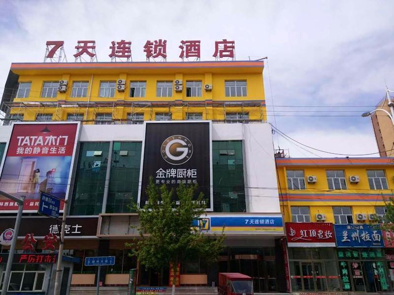 7 Days Inn�Chifeng Linxi Haichuan Square