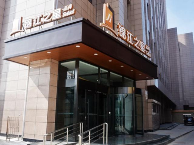 Jinjiang Inn Select Tianshui Railway Station Jindu Tower