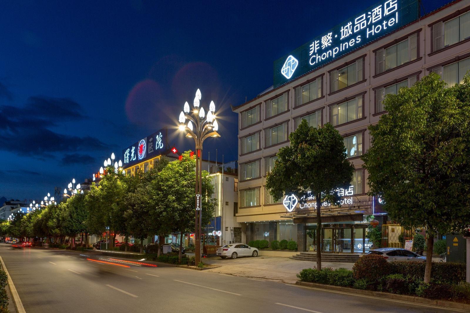 Chonpines Hotels�Lijiang Ancient City