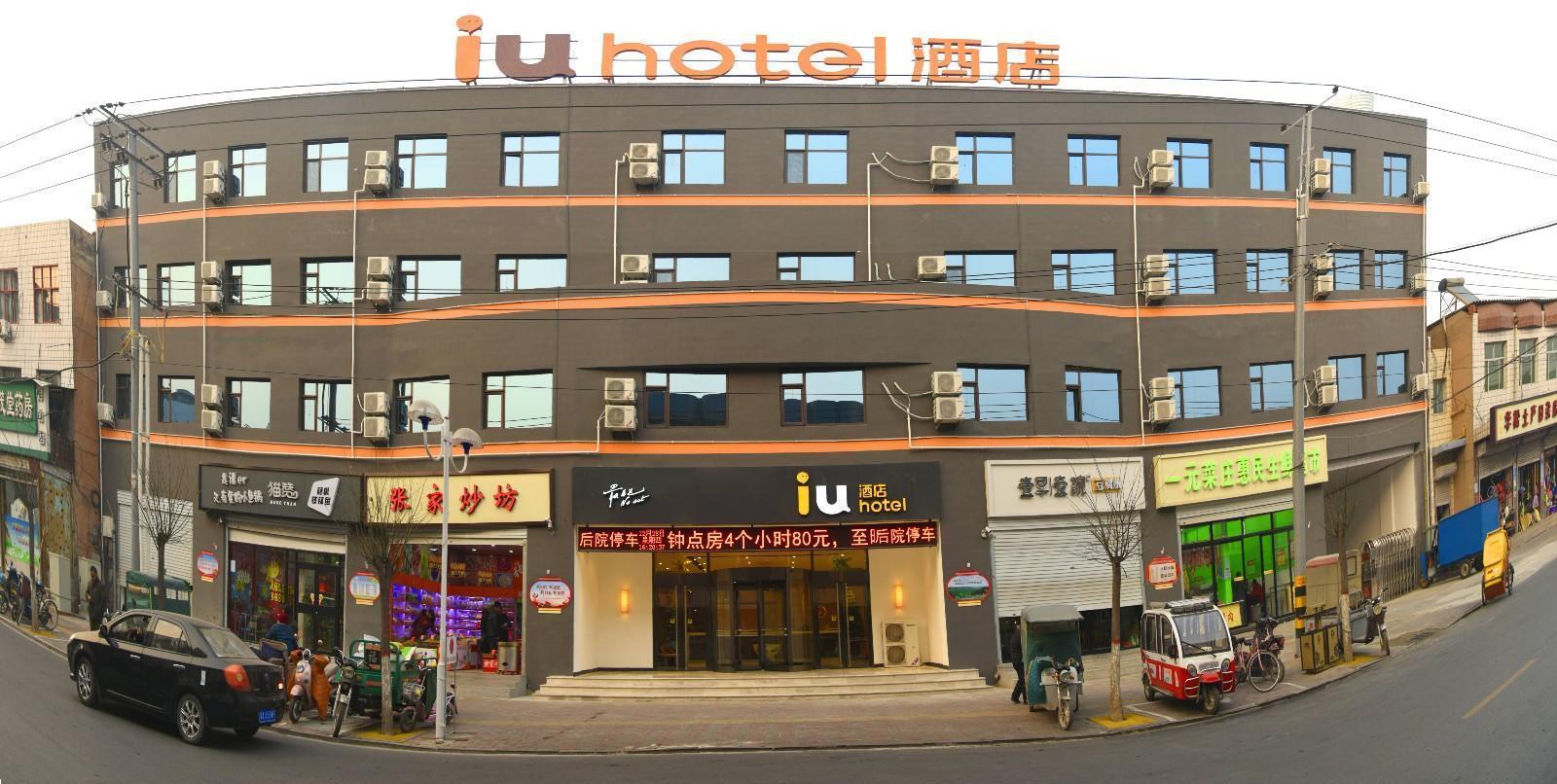 IU Hotels�Shijiazhuang Zhengding Dafosi Government