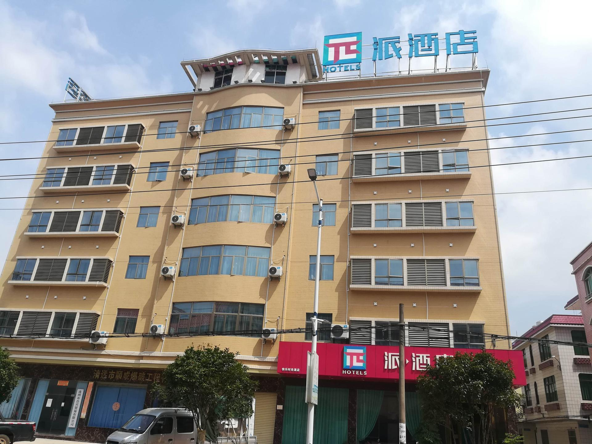 PAI Hotels�Lianzhou Bus Station Commercial Food Street