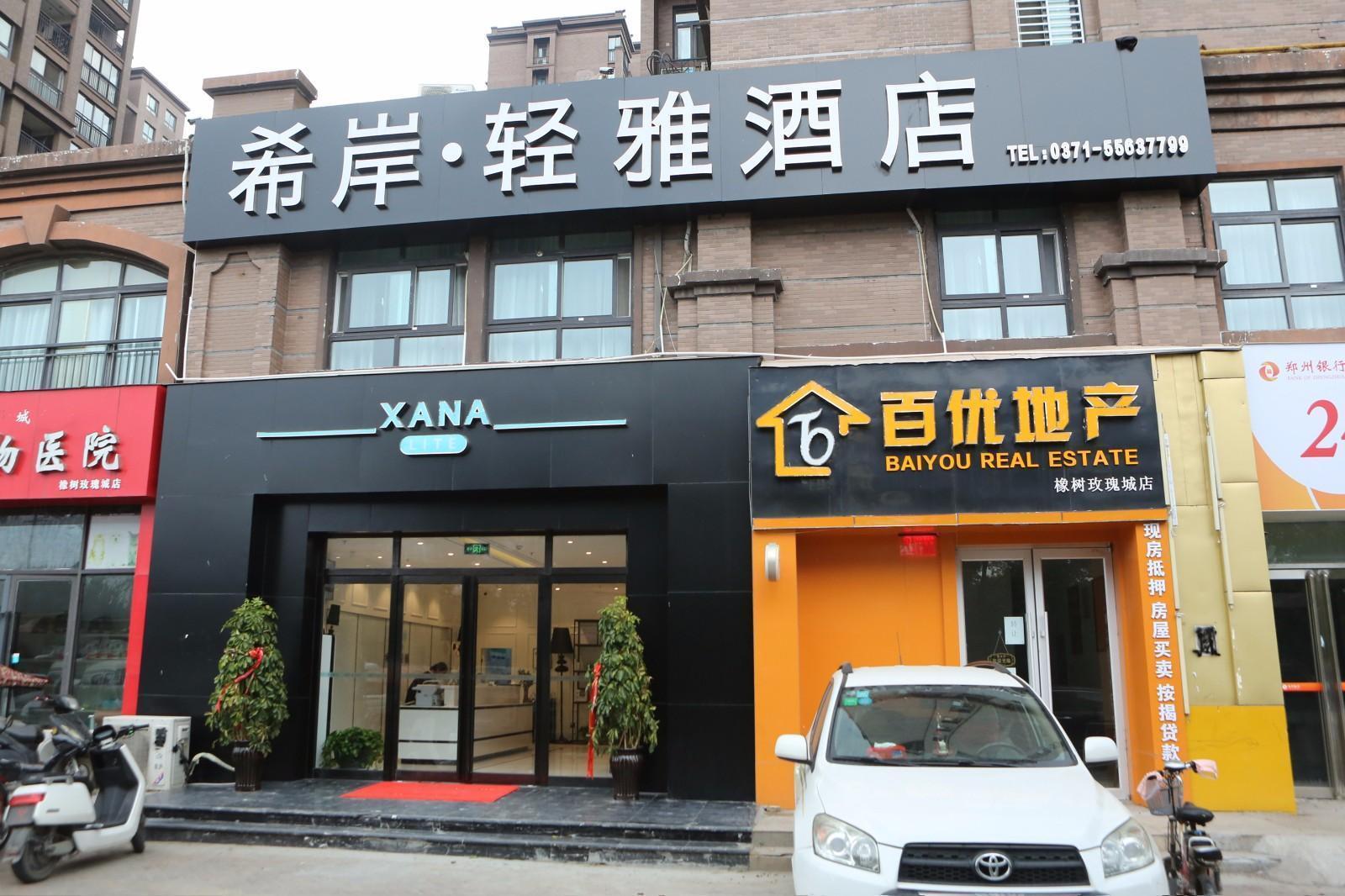 Xana Lite�Zhengzhou South 3rd Ring Zhongyuan Futa