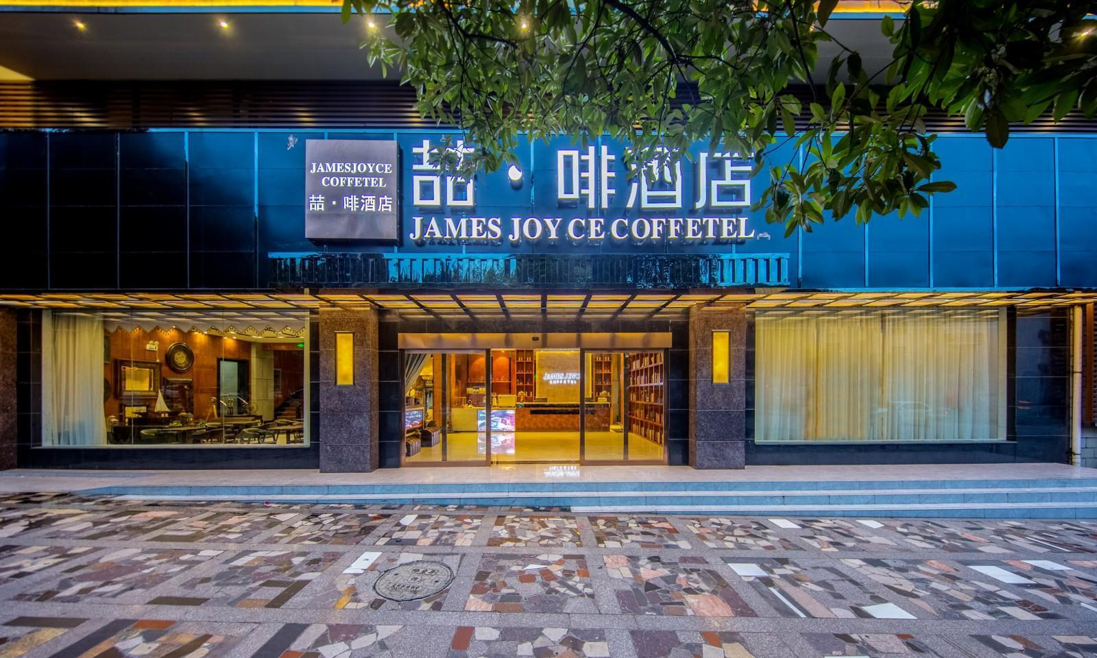 James Joyce Coffetel�Lijiang Old Town Centeral