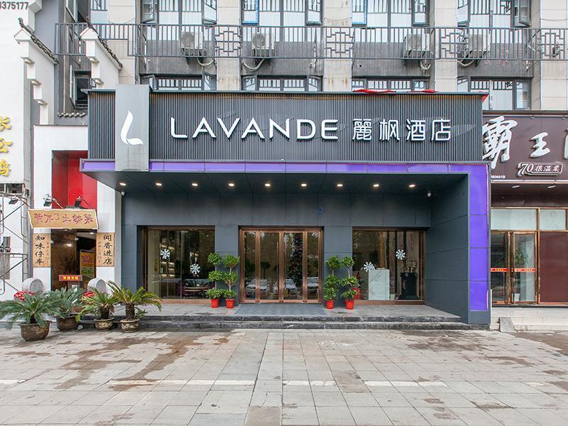 Lavande Hotels·Wuhan Houhu Avenue