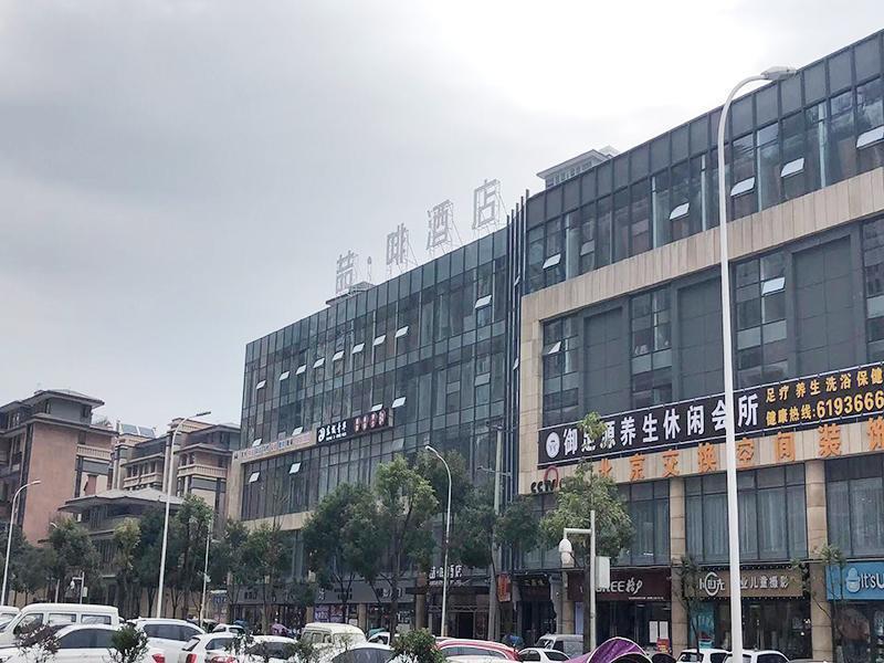 James Joyce Coffetel�Guangyuan Government Affairs Centre Wanda Plaza