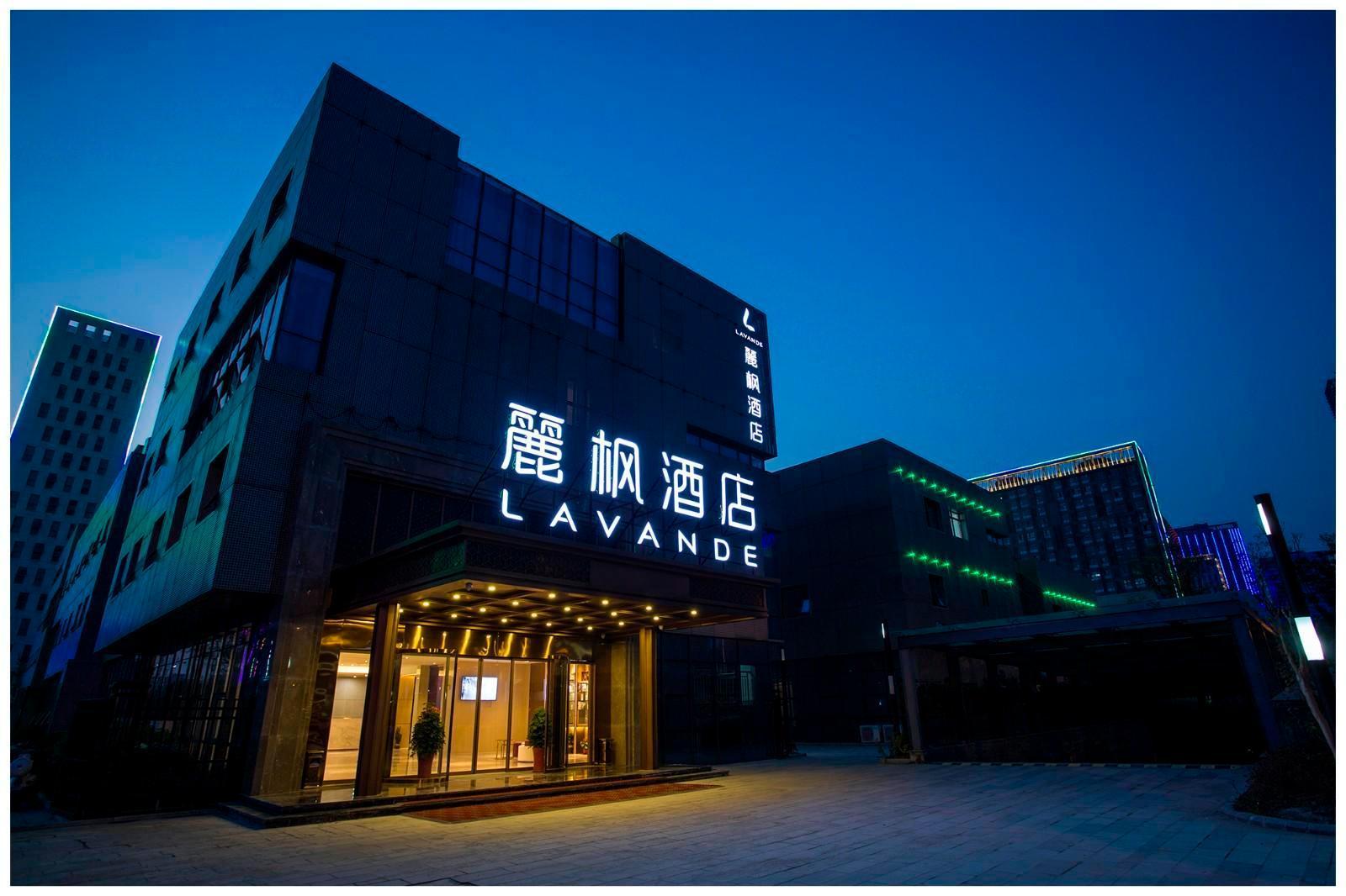 Lavande Hotels�Yangzhou Guangling New City Lining Stadium