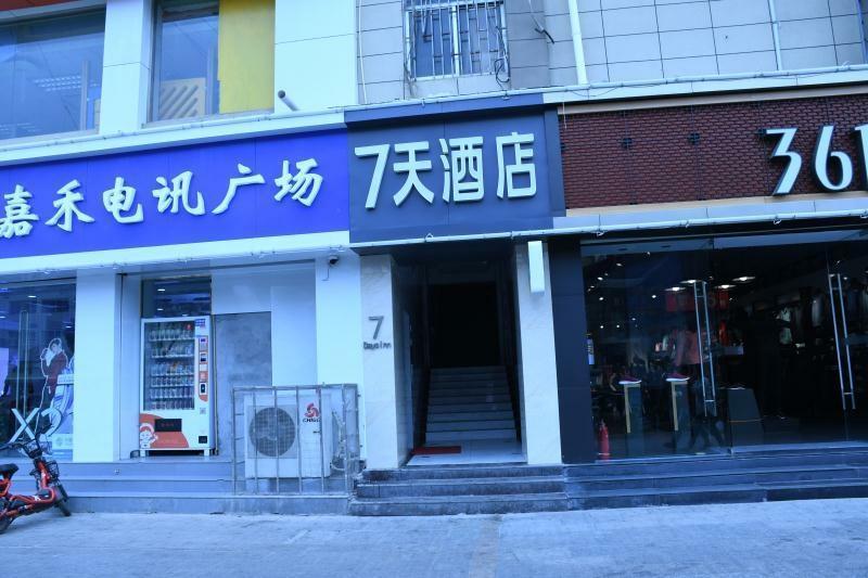 7 Days Inn�Pei County Hancheng Zhong Road