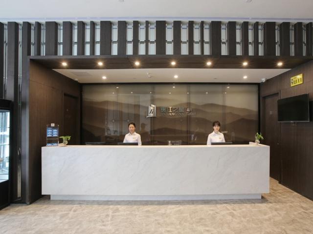 Jinjiang Inn Select Fanchang RT Mart Business Plaza