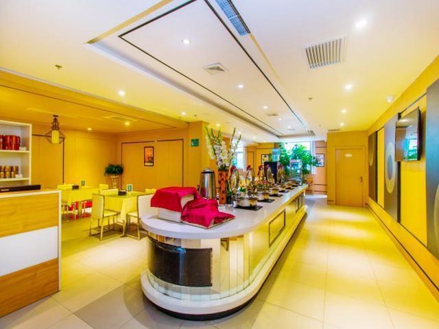 Jinjiang Inn Beijing Shunyi Development Zone