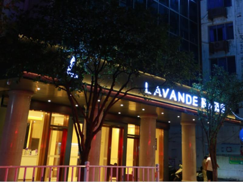 Lavande Hotels�Guilin Longsheng