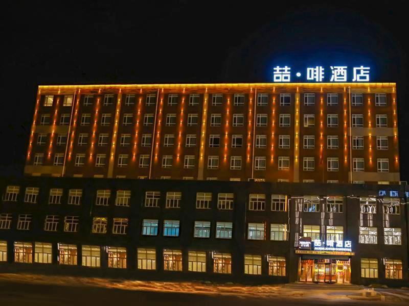 James Joyce Coffetel�Changchun Railway Station