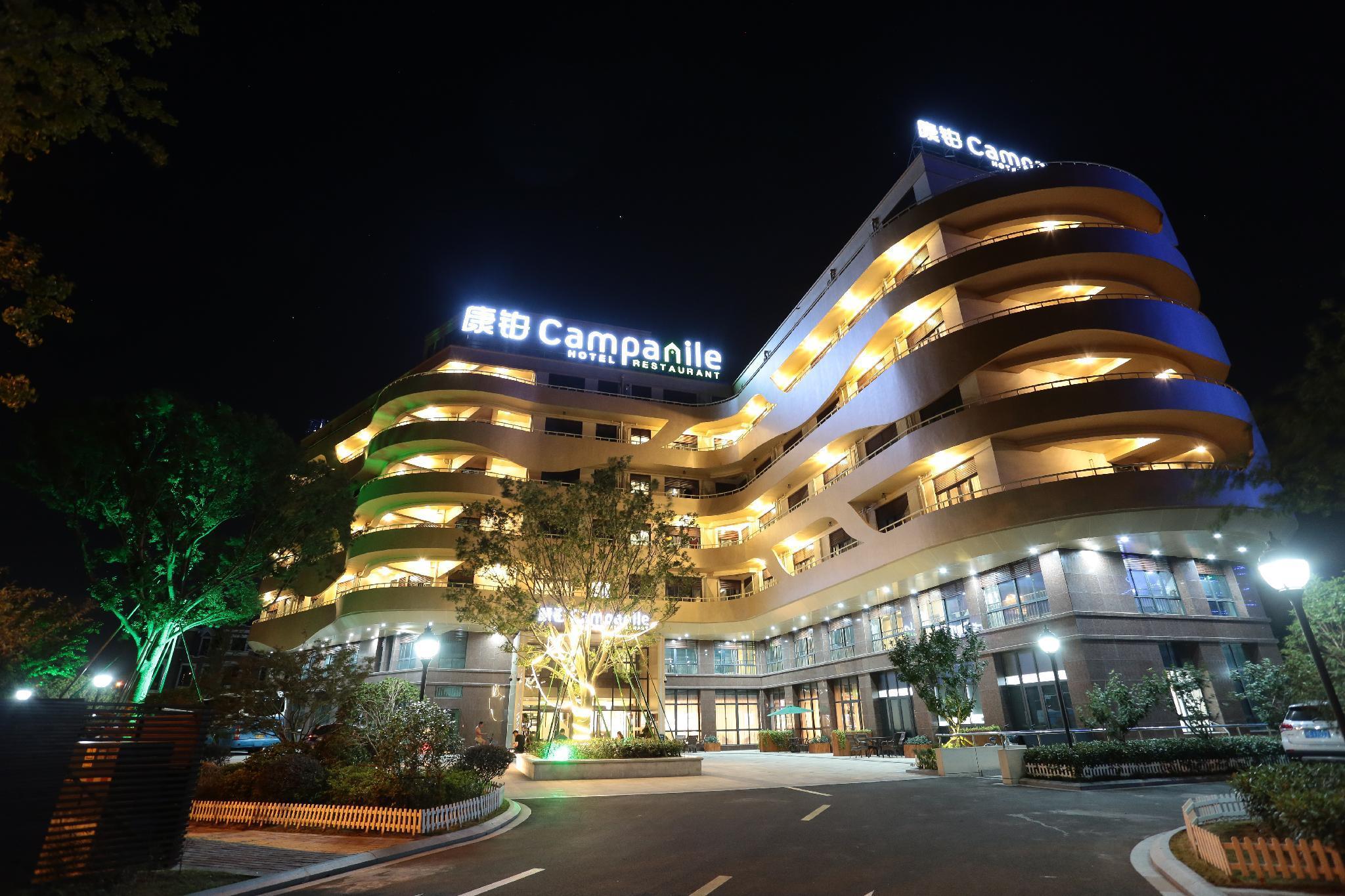 Campanile Hotel Huzhou Taihu Lake Resort