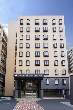 MYSTAYS金澤城堡酒店
