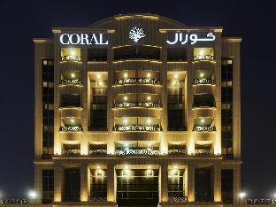 Dubai Coral Dubai Deira Hotel United Arab Emirates, Middle East