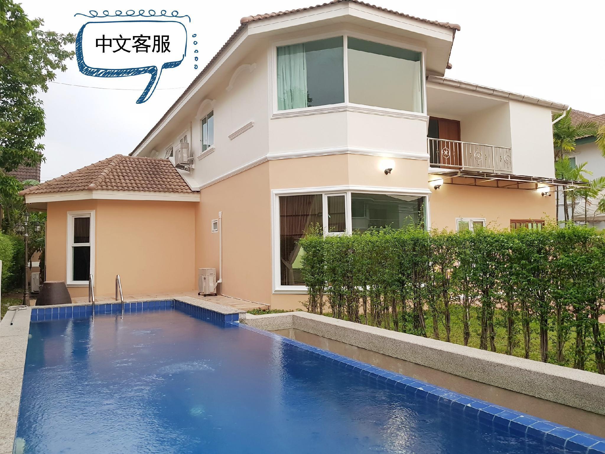 Central Pattaya 8 Bedroom Pool Villa  226