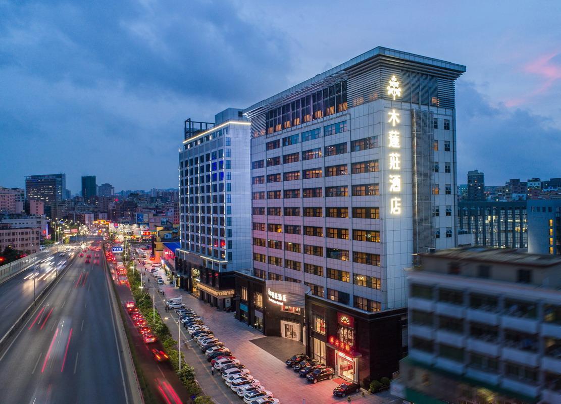 The Mu Lian Hotel Of Bantian Shenzhen