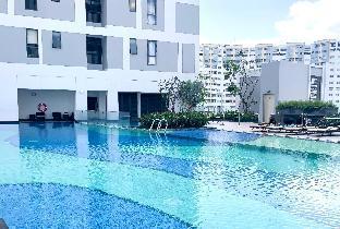 Trip Apartment Saigon 1