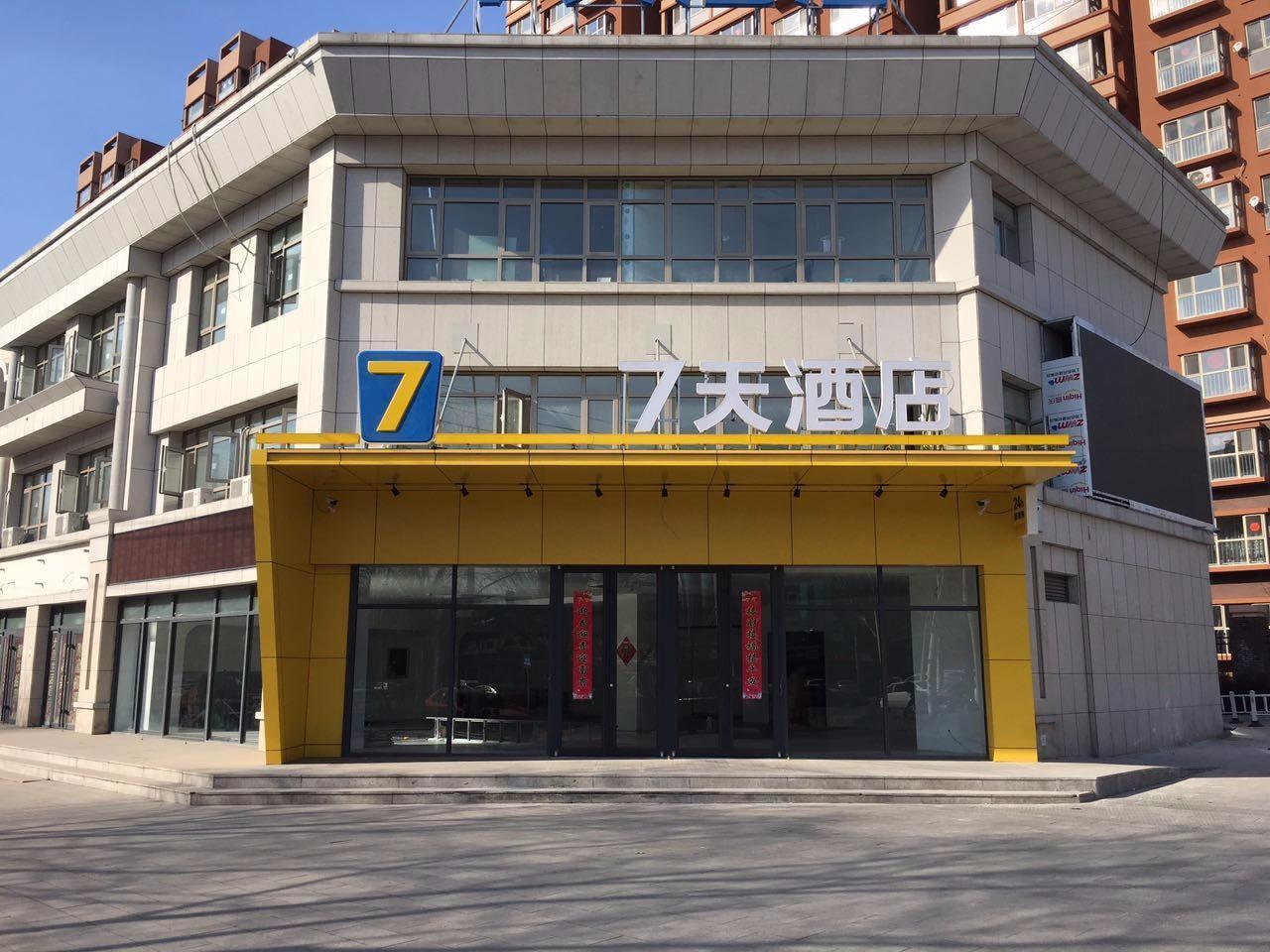 7 Days Inn�Zhangjiakou Huailai