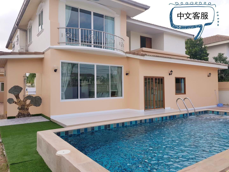 9 Bedroom Pool Villa  220