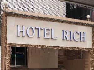 關於Rich飯店 (Rich Hotel)