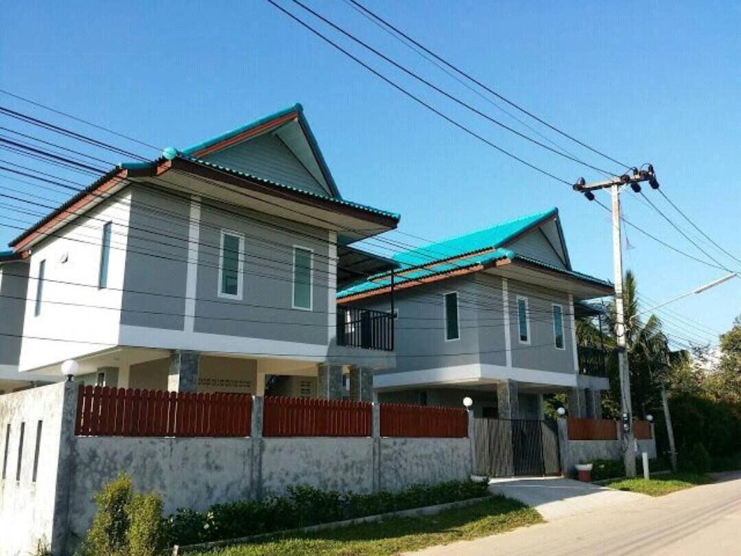 Aonang For Freand House