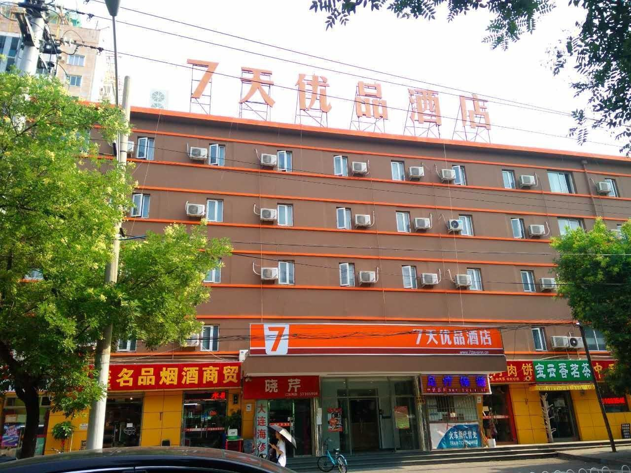 7 Days Premium�Beijing Huang Temple