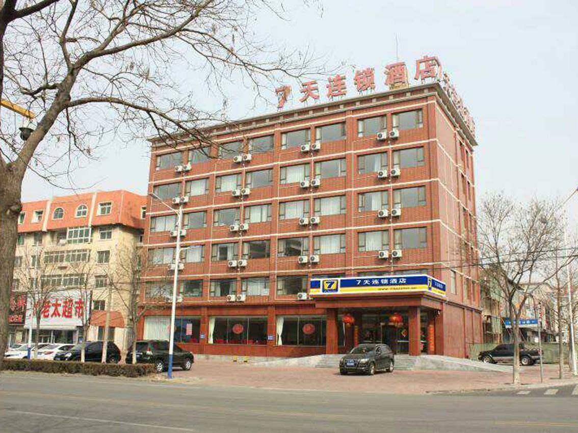 7 Days Inn�Jinzhou Port Bijia Mountain