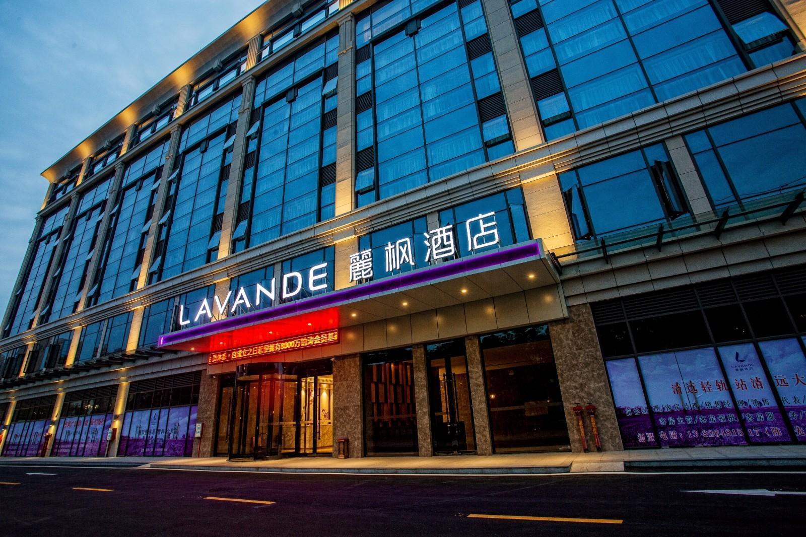 Lavande Hotels�Qingyuan Light Railway Station Qingyuan Avenue