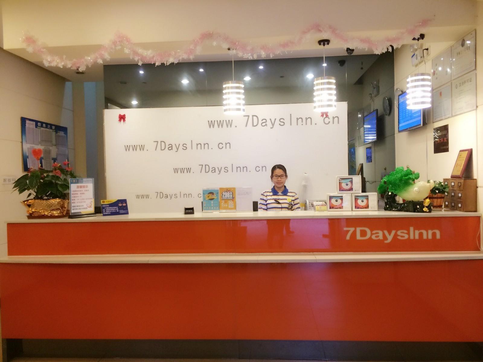 7 Days InnHangzhou Linping Intime