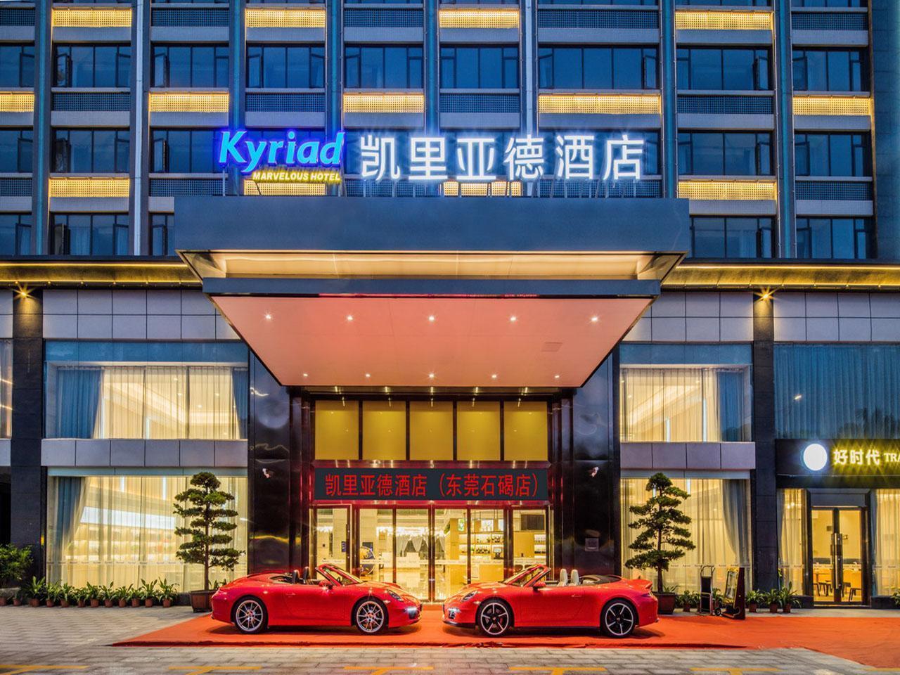 Kyriad Hotels� Dongguan Shijie Daxin Jiangbin New City
