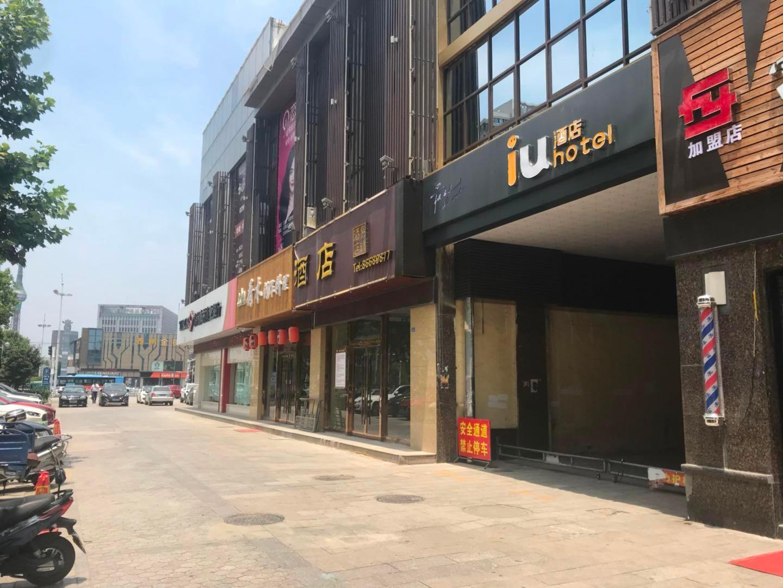 IU Hotels�Wanda Plaza Taizhou
