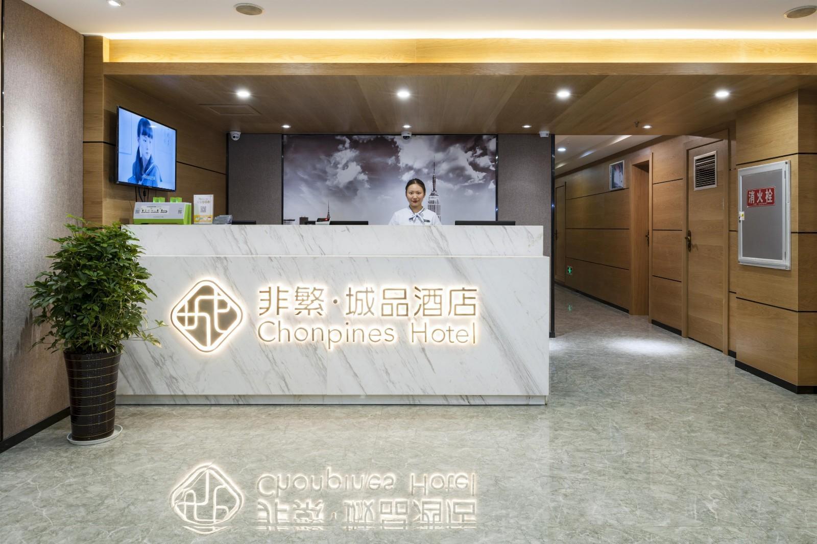 Chonpines HotelsChengdu Qingyang Wanda Plaza