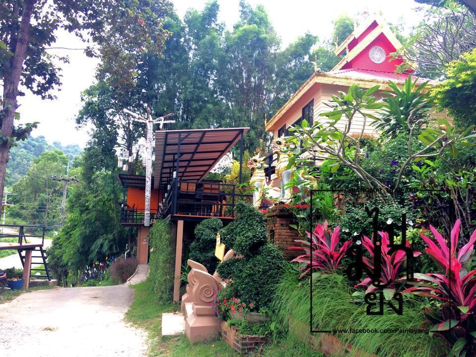 Phu Jaya Floresta Resort - Chiangmai ภูจาญา ฟลอเรสตา รีสอร์ต - เชียงใหม่