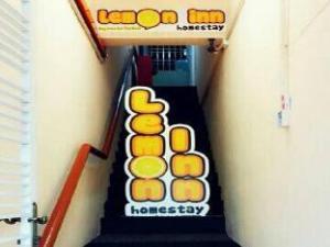 Lemon Inn
