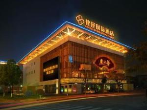 Genway International Hotel Suzhou