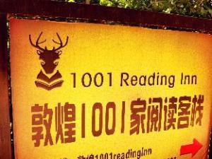 Dunhuang 1001 Reading Inn